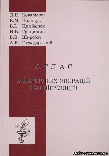 В 2016 году библиотеки получат дополнительно 42 млн гривен на пополнение фондов украиноязычной литературой, - Минкульт - Цензор.НЕТ 6778